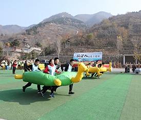 趣味运动会项目《小龟快跑》